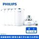 飛利浦龍頭型5重過濾淨水器日本原裝 WP3812+濾芯x4 product thumbnail 2