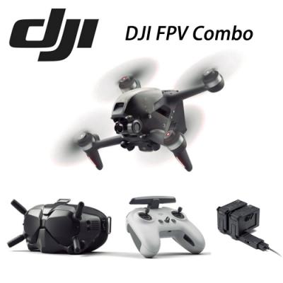 DJI FPV 穿越機 +全能配件包 DJI FPV COMBO (聯強公司貨)