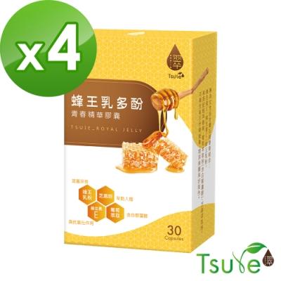 【Tsuie日濢】蜂王乳多酚青春精華(30顆/盒)x4
