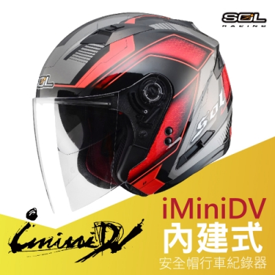 【iMiniDV】SOL+DV SO-7 星際 內建式 安全帽 行車紀錄器/黑/紅