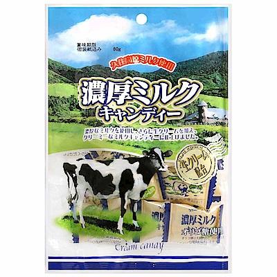 築豐 濃厚牛奶糖(80g)