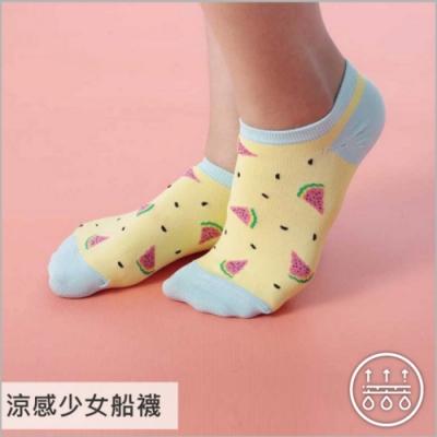 貝柔涼感夏日少女船型襪-西瓜(6雙組)