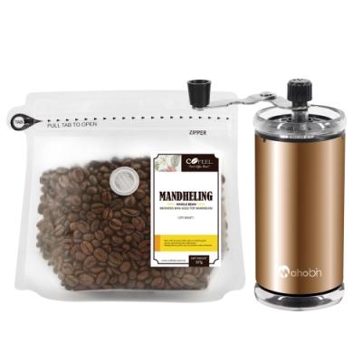 CoFeel 凱飛鮮烘豆印尼蘇門答臘黃金曼特寧中深烘焙咖啡豆半磅+魔法瓶手搖磨豆機