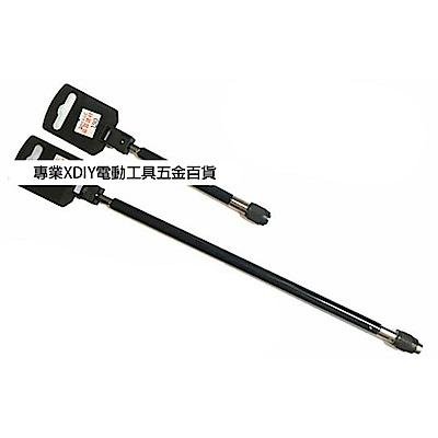電鑽 充電起子機 電動起子機 專用 起子延長桿 <b>12</b>吋 300mm 快脫式