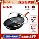 Tefal法國特福 閃曜系列28CM不沾小炒鍋+玻璃蓋(法國製)(快) product thumbnail 2