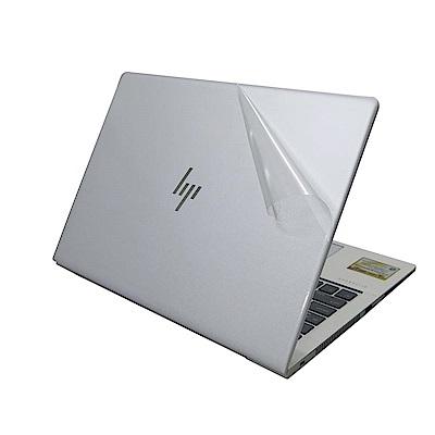 EZstick HP Elitebook 840 G5 二代透氣機身保護膜