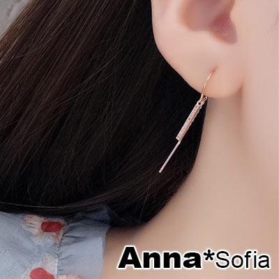 AnnaSofia 金秘書款U型雙垂鍊 耳針耳環(金系)