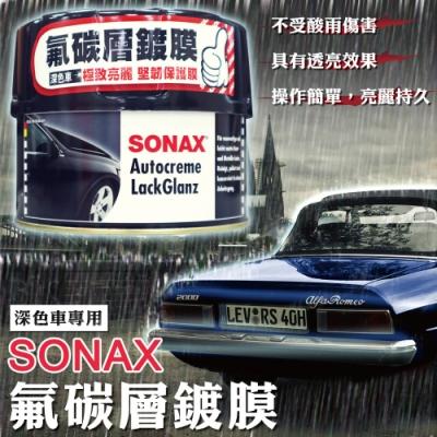 SONAX 氟碳層鍍膜-深色車500ml-急速配