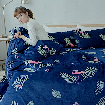 AmissU 北歐送暖法蘭絨雙人床包枕套3件組 藍光魅舞