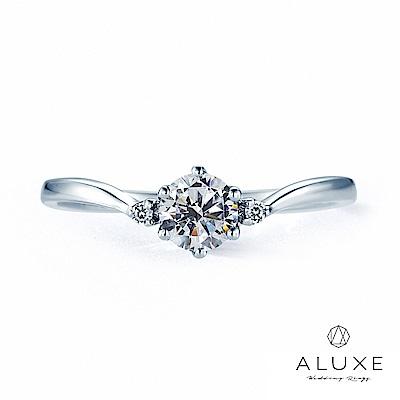 A-LUXE 亞立詩 GIA 0.30克拉 F/VS2 3EX 18K鑽石求婚女戒