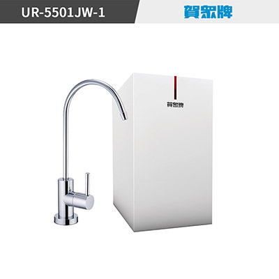 賀眾牌微電腦磁礦淨水器UR-5501JW-1