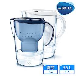 德國BRITA Marella馬利拉濾水壺+4入MAXTRA Plus濾芯(共5芯)