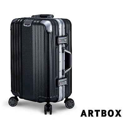 【ARTBOX】法式圓舞曲 20吋編織格紋海關鎖鋁框行李箱(經典黑)