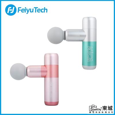 Feiyu 飛宇 KiCA MINI USB無線迷你電動肌肉筋膜槍/按摩槍 (公司貨)