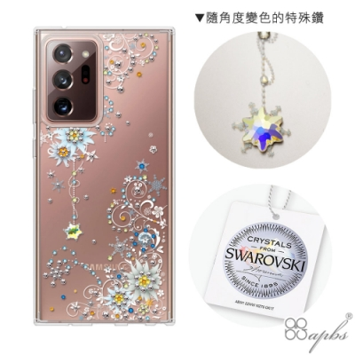 apbs Samsung Galaxy Note 20 Ultra 施華彩鑽防震雙料手機殼-雪絨花