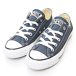 CONVERSE-男女休閒鞋M9697C-藍