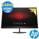 HP OMEN 25型極速電競螢幕