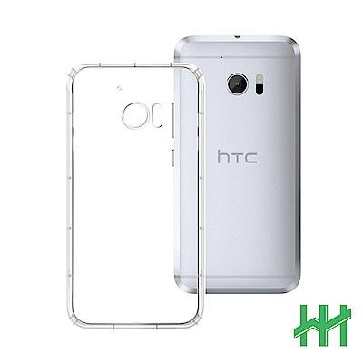 安全氣墊手機殼系列 HTC 10 (5.2吋) 防摔TPU隱形殼
