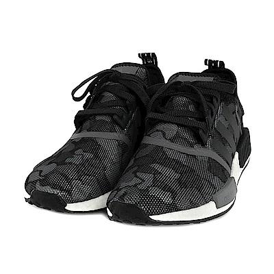 ADIDAS NMD R1 休閒運動男鞋 (迷彩)