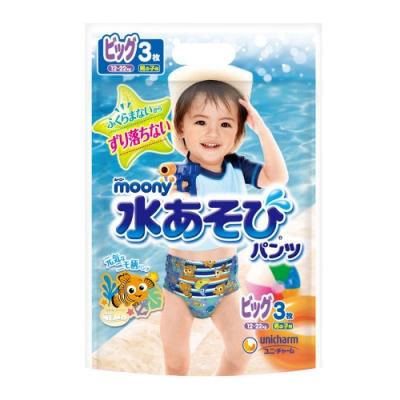 滿意寶寶 日本MOONY 玩水褲/游泳尿布 男(XL) 3片/包