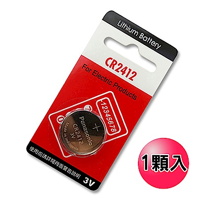 Panasonic 國際牌 CR2412 鈕扣型水銀電池 3V遙控器專用電池(1入)