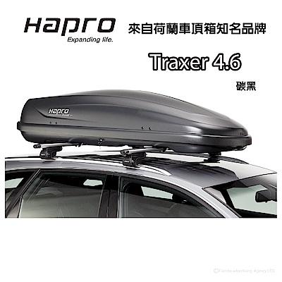 Hapro Traxer 4.6  370公升 雙開行李箱