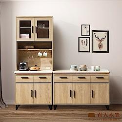 日本直人木業-NORTH楓木82CM天然原石上下廚櫃組加122CM廚櫃