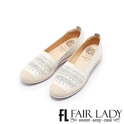 Fair Lady Soft Power軟實力 騰縷空草編厚底樂福鞋 奶油