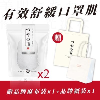 (618限定6折)日本畑中義和商店 水凝光洗顏蒟蒻海綿 兩入組 贈品牌麻布袋*1+品牌紙袋*1
