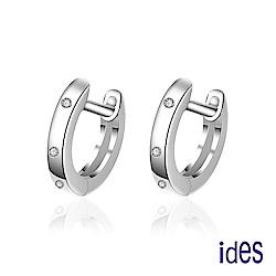 ides愛蒂思 時尚輕珠寶晶鑽耳環/簡約(C圈式/2色)
