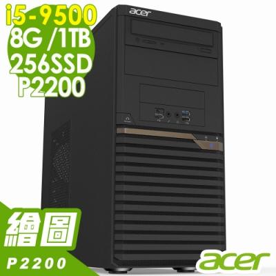 ACER 創作電腦 P10F6 i5-9500/8G/1T+256/P2200/W10P 商用電腦