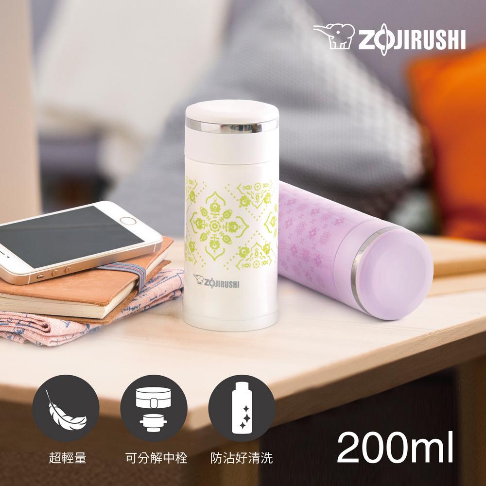 象印 迷你型可分解杯蓋不鏽鋼真空保溫杯0.2L(8H)