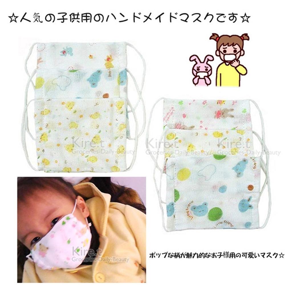 kiret 兒童口罩卡通印花 8層布面透氣(超值4入)-贈寶寶口罩