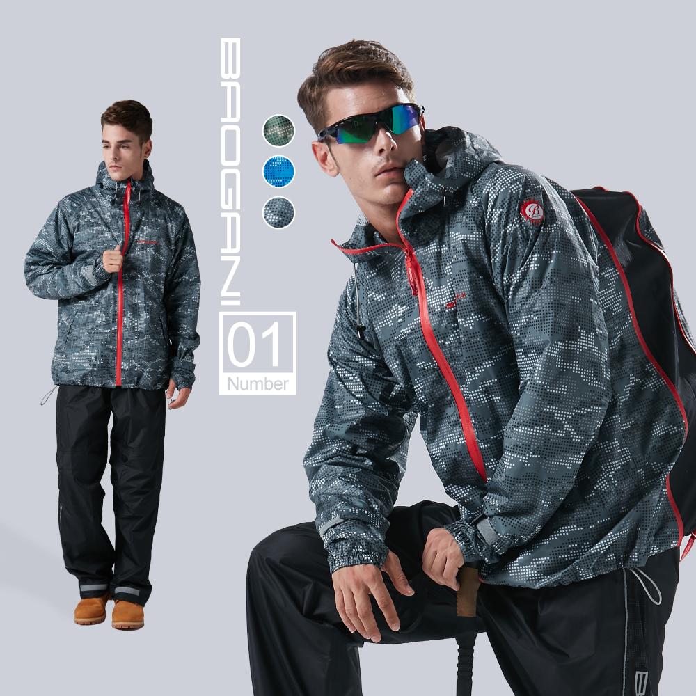 【寶嘉尼 BAOGANI】B01機能背包型二件式雨衣 - 鐵灰