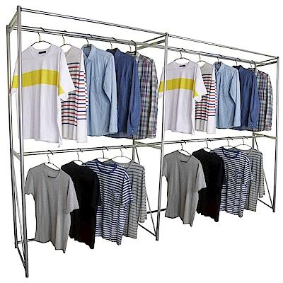 頂堅 寬200公分-鋼管(雙桿雙座)吊衣架/吊衣櫥-附布套7色可選