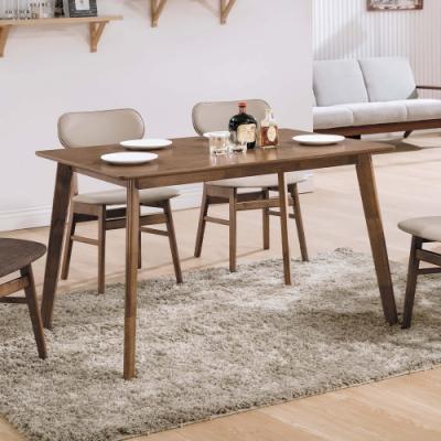 H&D 凱夫淺胡桃4尺餐桌