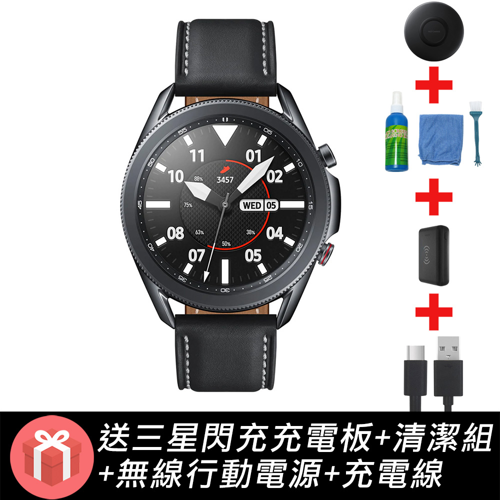 三星Samsung Galaxy Watch3 不鏽鋼 45mm (LTE) R845