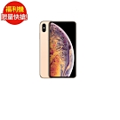 (福利品) iPhone XS Max 256G金(MT552TA/A)_九成新