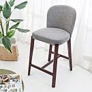 Bernice-泰森實木吧台椅/吧檯椅/高腳椅(矮)(二入組合))-45x60x88cm