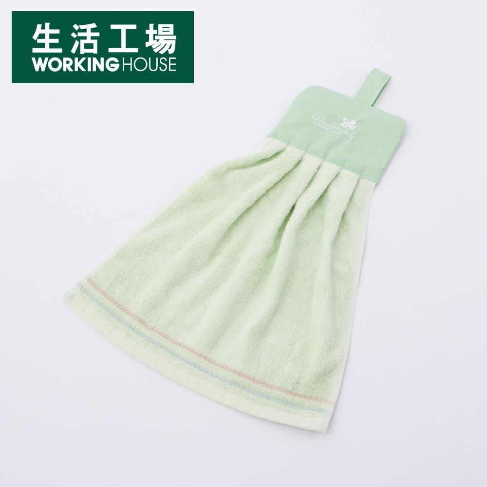 【限量商品*加購中-生活工場】Clover有機棉擦手巾-植綠