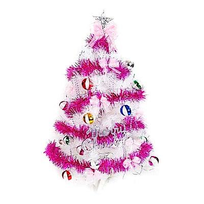 摩達客 3尺(90cm)特級白色松針葉聖誕樹(繽紛馬卡龍粉紫色系/不含燈)