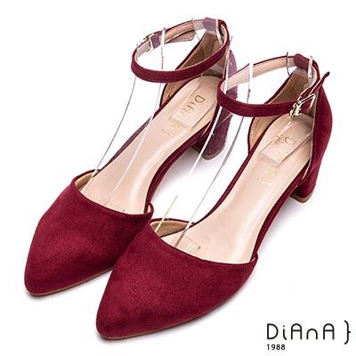 DIANA進口羊絨布環踝繫帶尖頭跟鞋-魅力典雅-酒紅