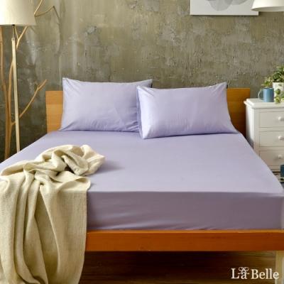 義大利La Belle 前衛素雅 加大 精梳純棉 床包枕套組 紫色