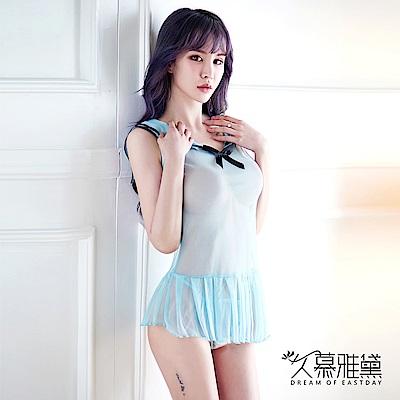角色扮演服 青春誘惑透明柔紗活力短裙睡衣。粉藍 久慕雅黛