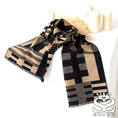 SOFER 馬賽克紋100%蠶絲圍巾 -淺黃