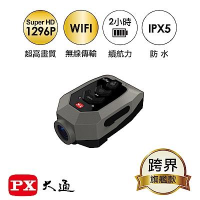 PX大通單車/機車跨界行車記錄器(送16G記憶卡和安全帽魔法貼) B52X
