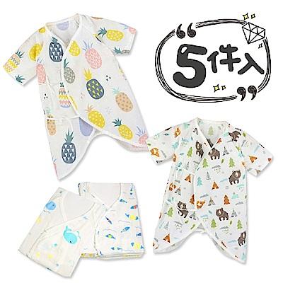 JoyNa 高密度雙層紗布 蝴蝶衣五件組 (隨機5入)
