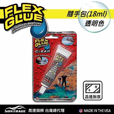 美國FLEX GLUE 大力固化膠(迷你透明18ml/美國製)