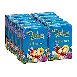 親愛的 巧克力(10包x10盒)