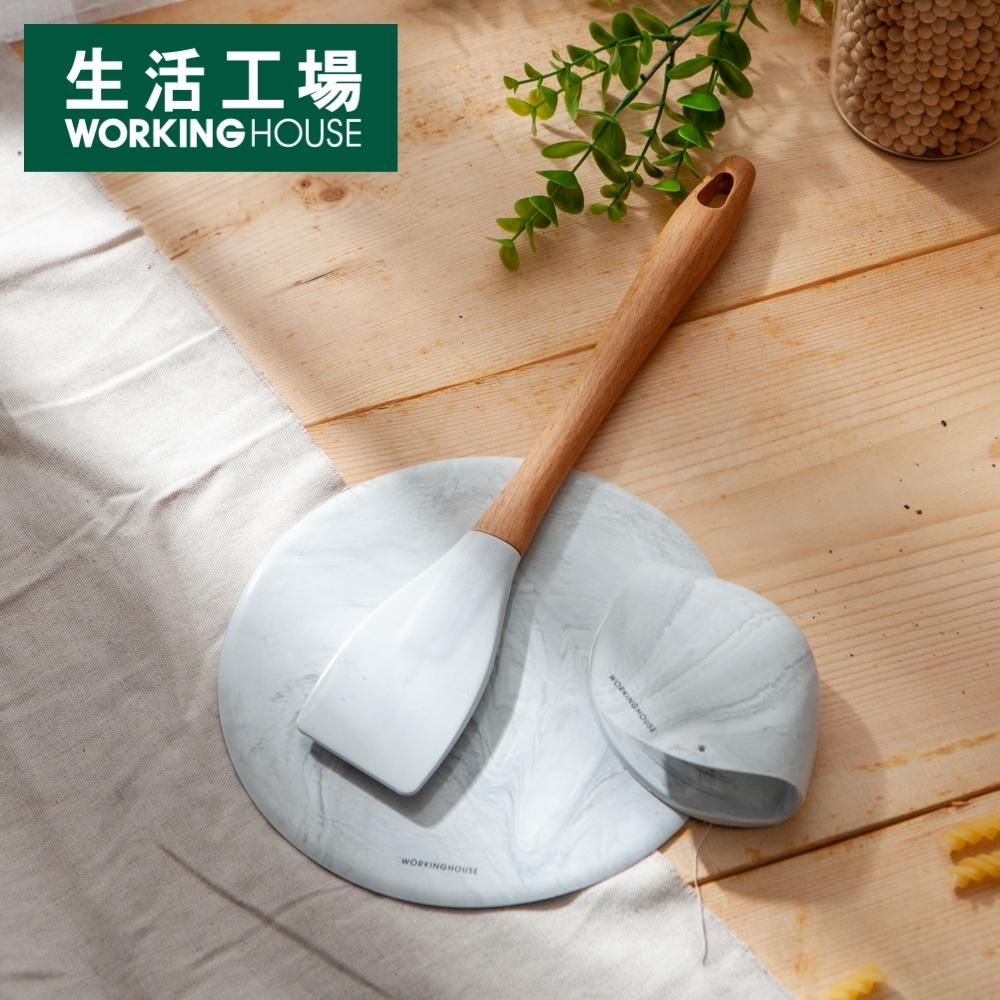 【中秋節前到貨-生活工場】食尚大理石紋多功能組
